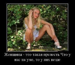 Подборка лучших демотиваторов №218