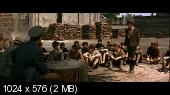 ��������� � ����� ��� / A Pal utcai fiuk (1969)