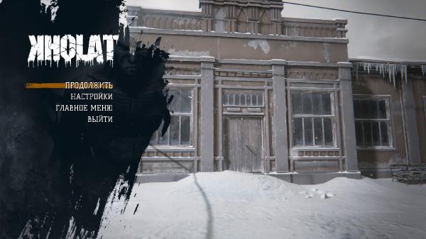 Kholat (2015/RUS)